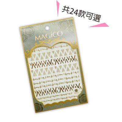 D21-D45 MAGICO 貼紙